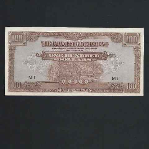 PM8a Malaya $100 WWII Japanese Occupation , watermarked paper UNC - Colin Narbeth & Son Ltd.