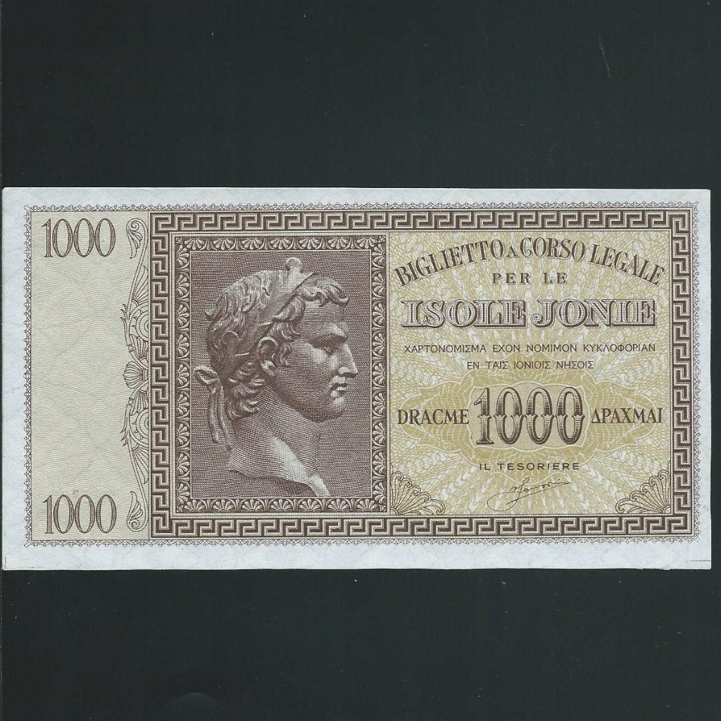 P.M17 Greece 1000 Drachmai, Ionian Islands, German occupation, WWII, Good EF