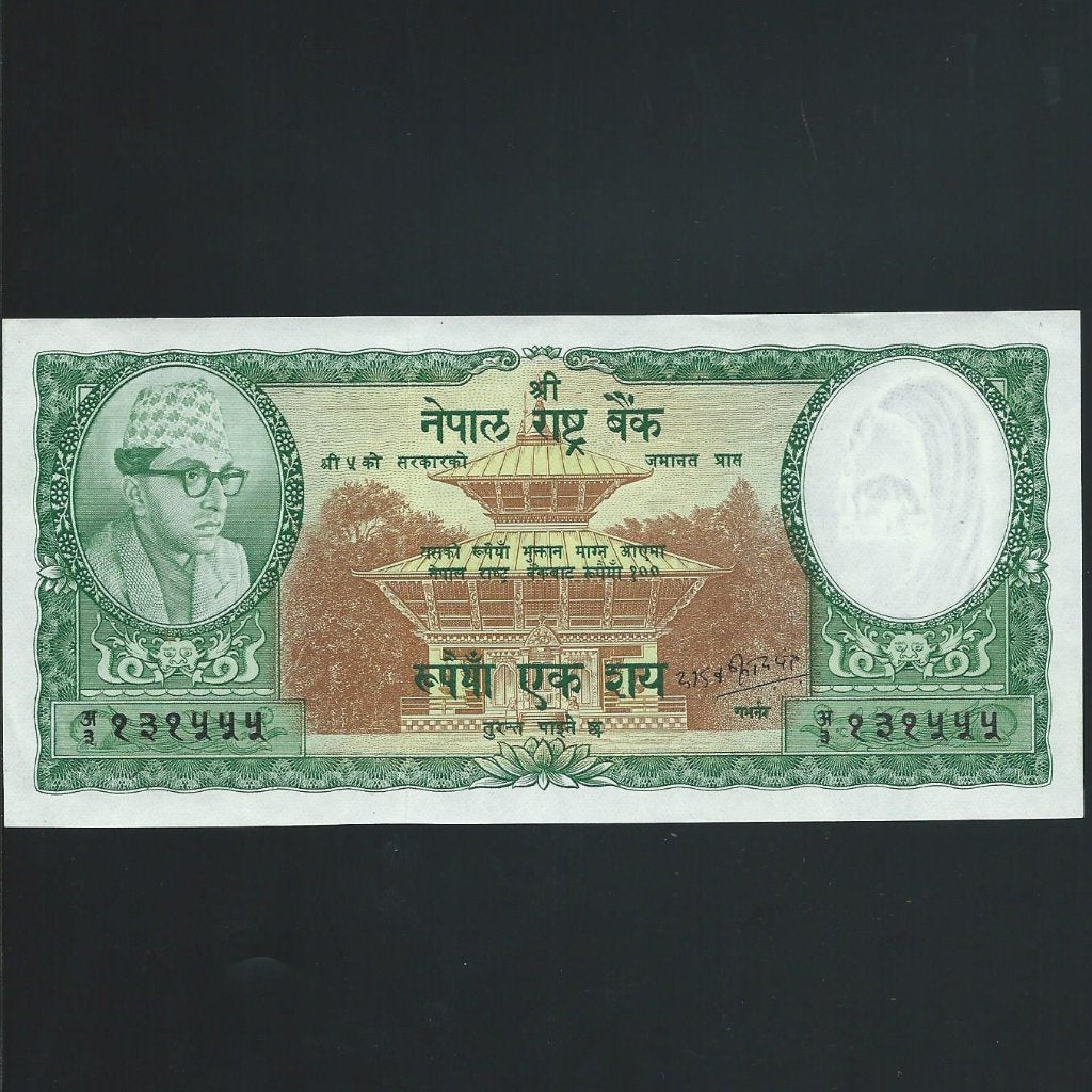 P.15a Nepal 100 Rupee (1965) signature 3, Good EF