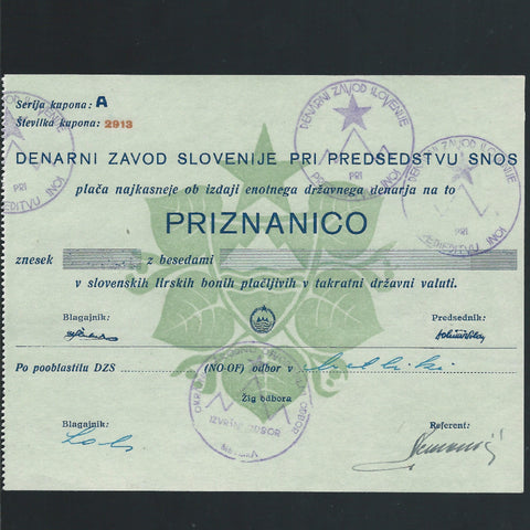 PS.118 Yugoslavia Monetary Bank of Slovenia (1944) Partisan Liberation Front, unissued, Good EF