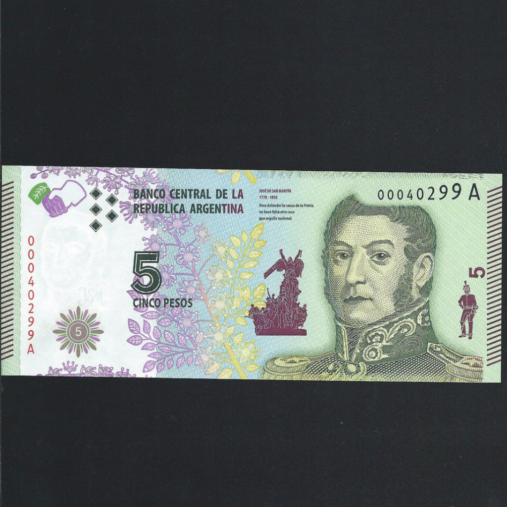 Argentina 5 Pesos, new series, UNC - Colin Narbeth & Son Ltd. - 1