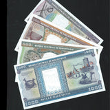 P.4a- 7a Mauritania 100- 1000 Ouguiya specimen set, (1974-79) all first date, UNC