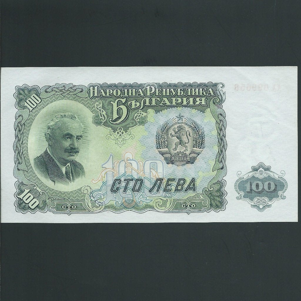 P.86a Bulgaria 100 Leva (1951) Good EF