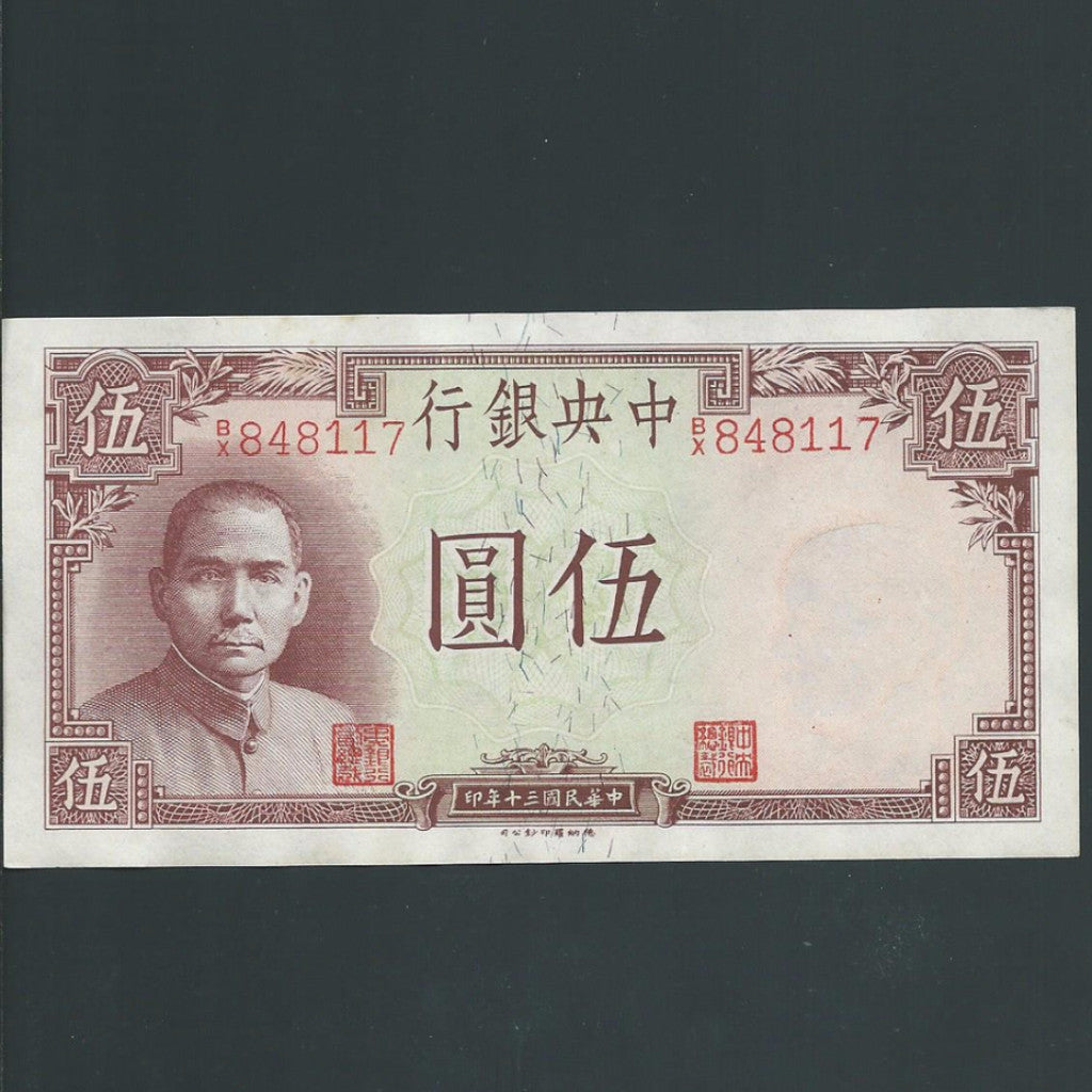 P.235 China 5 Yuan 1941, SYS, EF - Colin Narbeth & Son Ltd. - 1