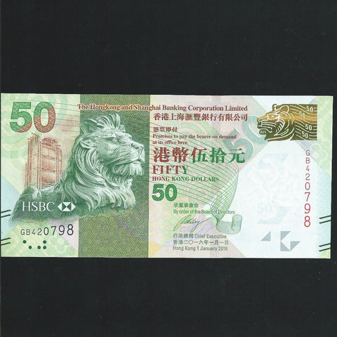 P.213 type Hong Kong $50 (01.01.2016) HSBC, UNC