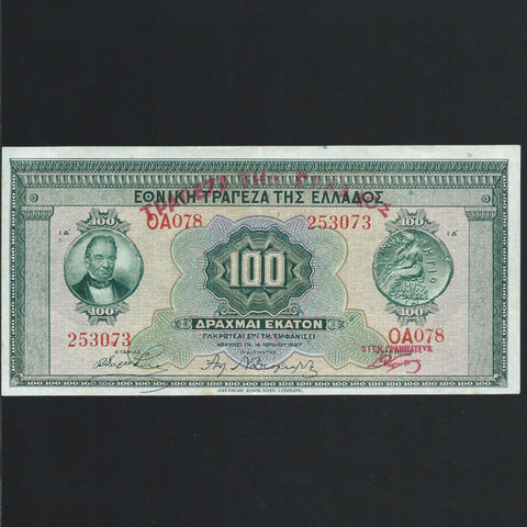 P.98 Greece 100 Drachmai (1927) A/EF - Colin Narbeth & Son Ltd. - 1