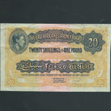P.30 East Africa 20/- proof note, KGVI, printing smudges, EF