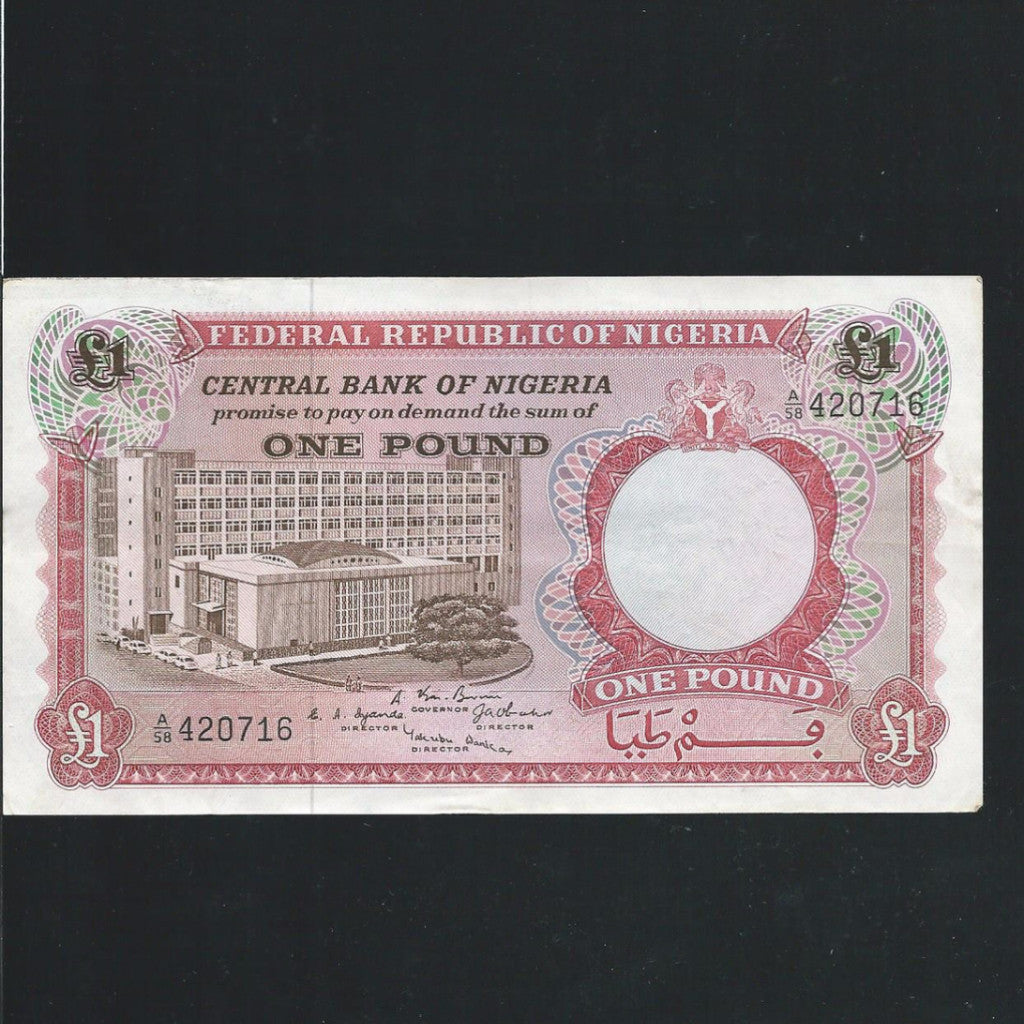 P.8 Nigeria £1 (1967) VF - Colin Narbeth & Son Ltd.