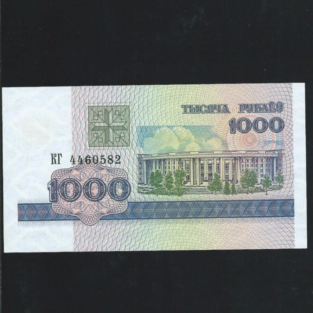 P.17 Belarus 1000 Rublei (1998) UNC - Colin Narbeth & Son Ltd. - 1
