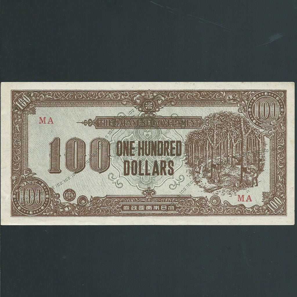 P.M9 Malaya 100 Dollars (1945) Good EF
