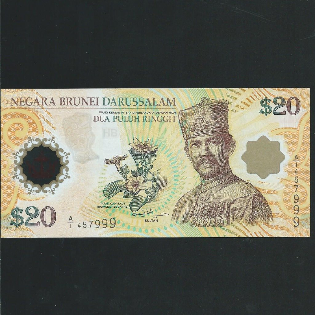 P.34a Brunei $20 polymer (2007) 40 Years Currency Interchangability Agreement, UNC