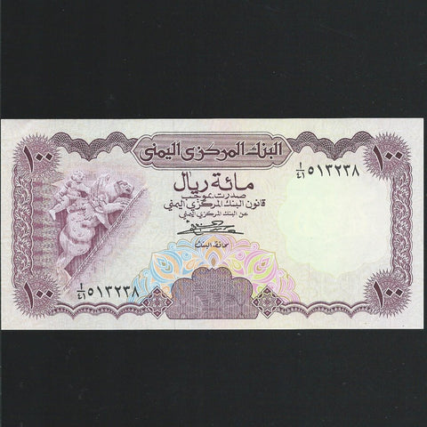 P.21A Yemen Arab Republic 100 Rials (1984) Good EF