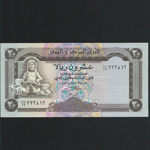 P.26b Yemen Arab Republic 20 Rials (1990) Good EF