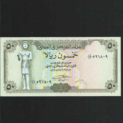 P.27A Yemen Arab Republic 50 Rials (199x) Good EF