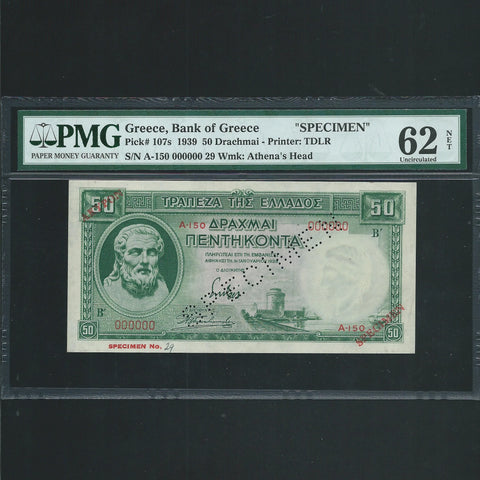 P.107s Greece 50 Drachmai specimen (1939) 000000, specimen no.29, previously mounted, PMG62, UNC