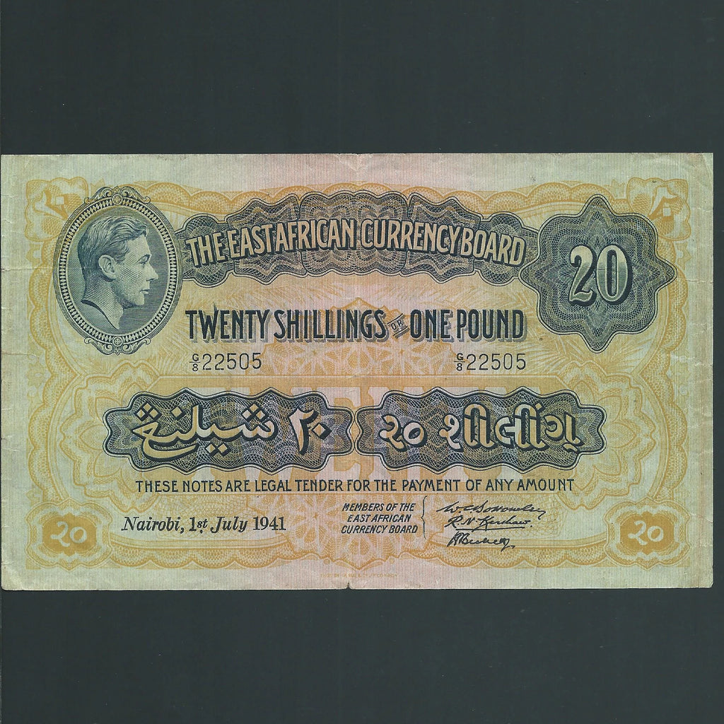 P.30a East Africa 20/- or £1 (01.07.1941) King George VI, no.G/8 22505, East African Currency Board, VF