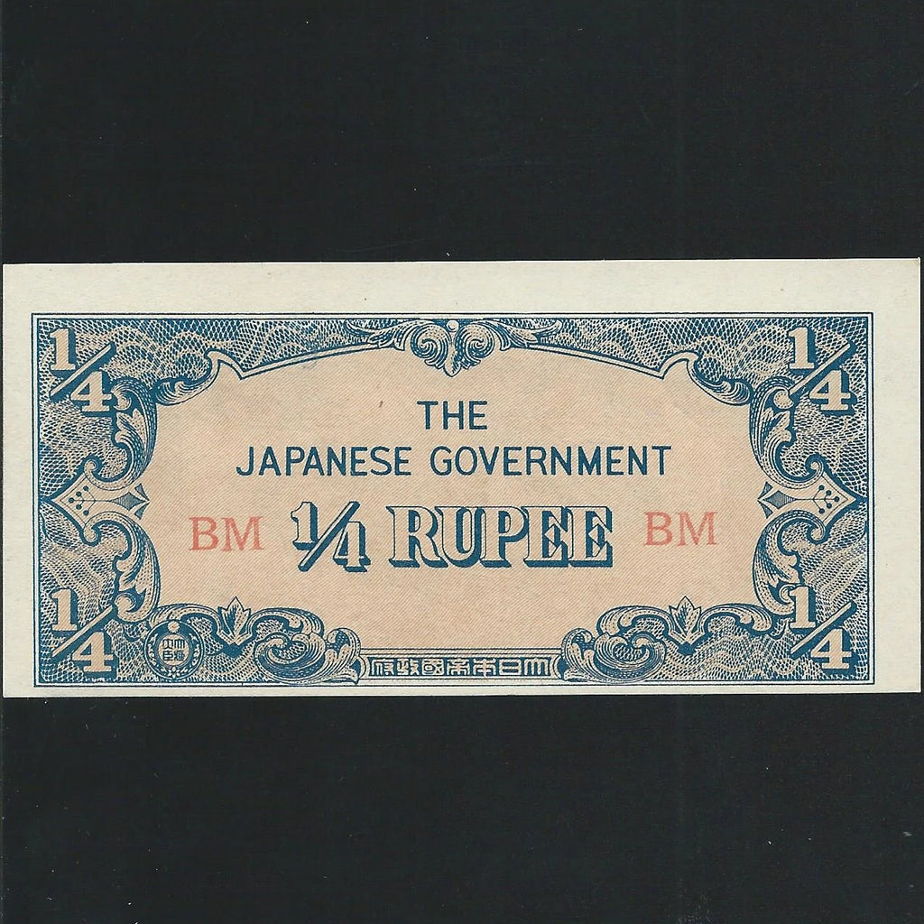 P.12 Burma 1/4 Rupee (1942) Japanese Occupation WWII, UNC