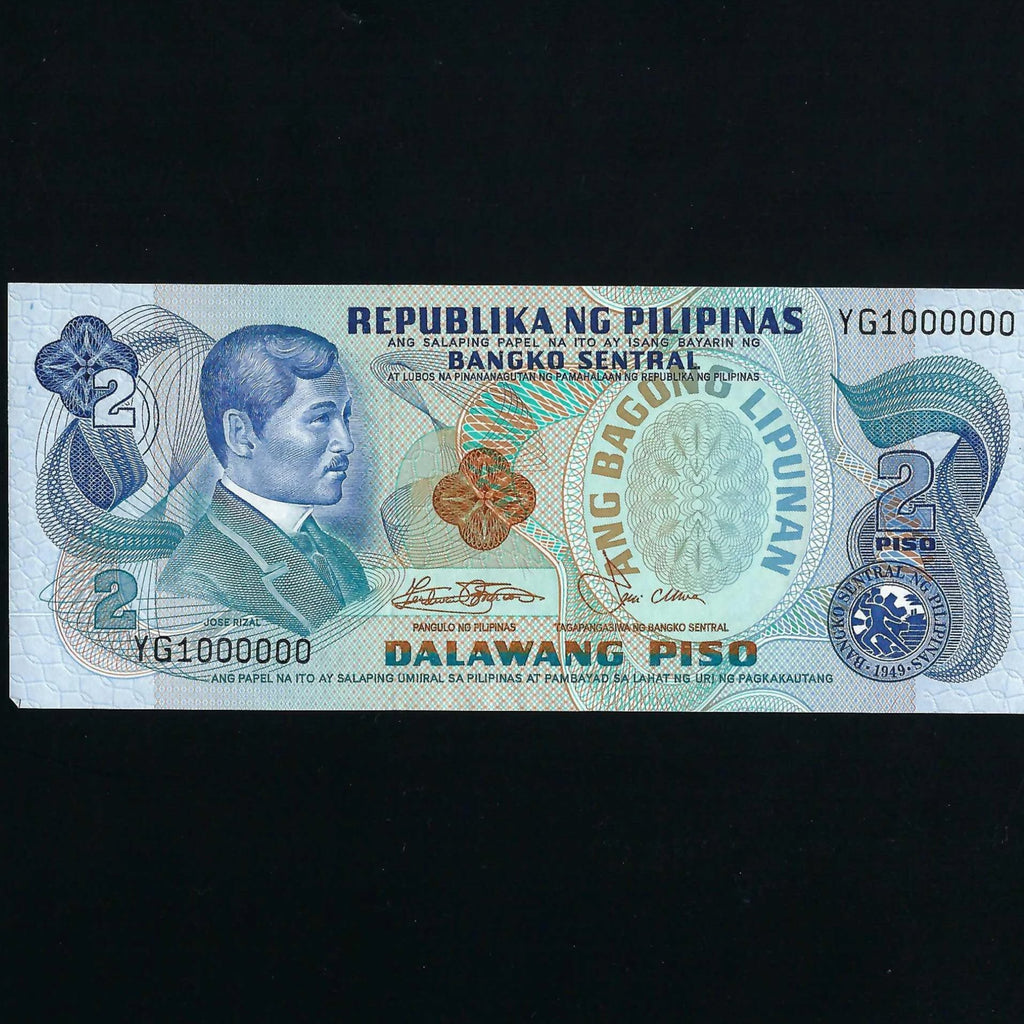P.159b Philippines 2 Piso, YG1000000, missing corner, otherwise UNC