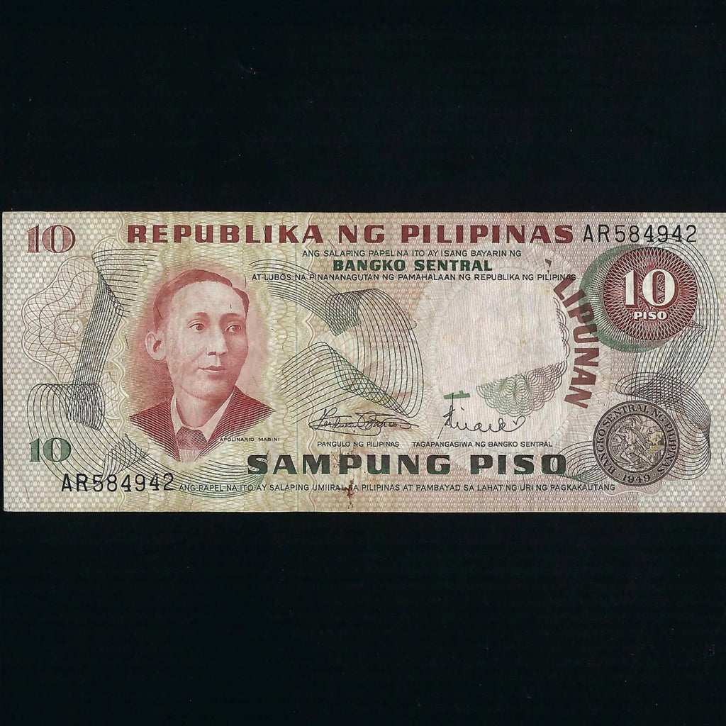 P.154 Philippines 10 Piso error, missing Ang Bagong, Fine