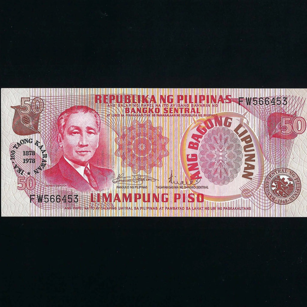 P.165 Philippines 50 Piso, Centennial of President Osmeha's birth (1878/1978), UNC