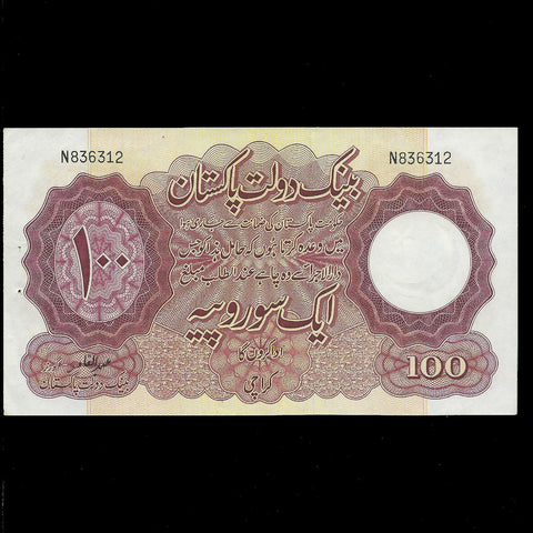P.14b Pakistan 100 Rupees (1954) Karachi, nornal staple holes, UNC