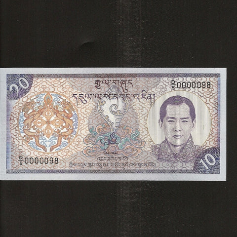 P.22 Bhutan 10 Ngultrum New D/5 0000xx (low numbers), issued by mistake, series D/4 1300 approx D/5 issued. UNC - Colin Narbeth & Son Ltd. - 1