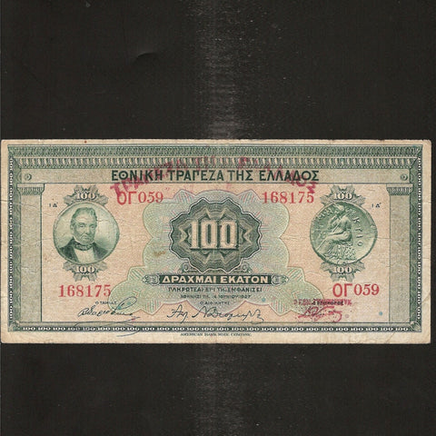 P. 98 Greece 100 Drachma, overprint: new bank name, Fine - Colin Narbeth & Son Ltd. - 1