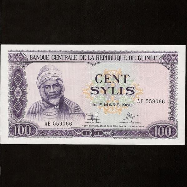 P.26 Guinea 100 Sylis (1960) UNC - Colin Narbeth & Son Ltd.