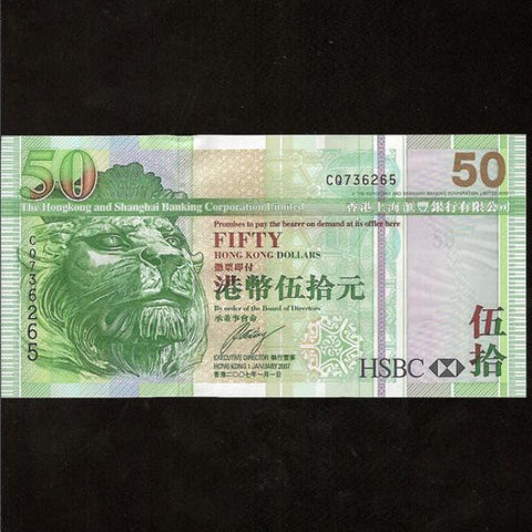 P.208d Hong Kong $50 (2007) HSBC. A/UNC - Colin Narbeth & Son Ltd. - 1