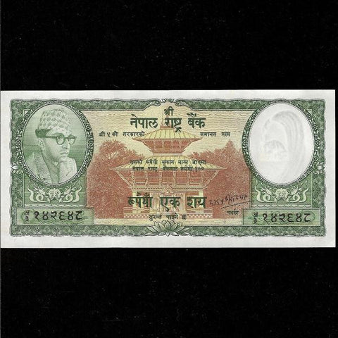 P.15 Nepal 100 Rupee. Signature 8, staple holes GDEF - Colin Narbeth & Son Ltd.
