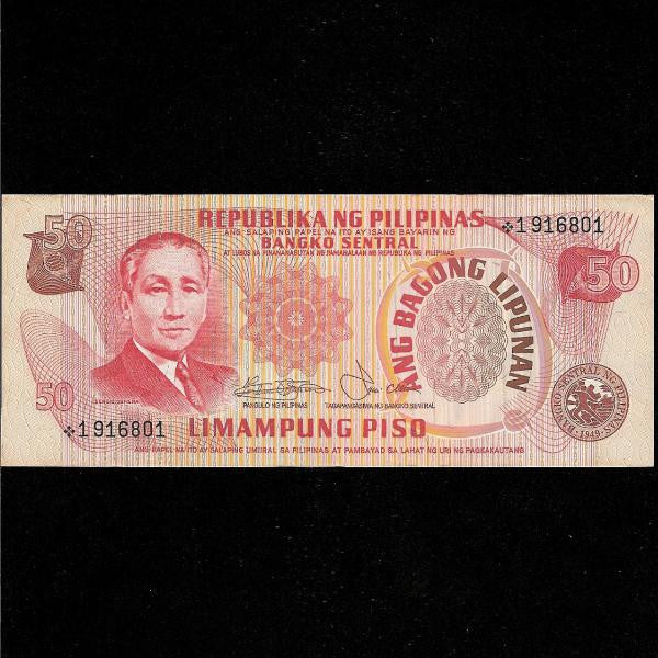 P.163b Philippines 50 Pesos. Signature 9, Star Replacement. EF - Colin Narbeth & Son Ltd.