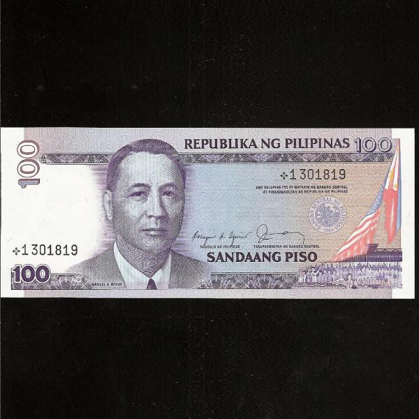 P.172 Pilippines 100 Pesos (1967-94) Star Replacement note. UNC - Colin Narbeth & Son Ltd.