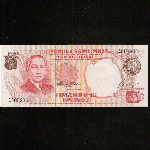 P.146a Philippines 50 Piso (1967) Marcos/ Calalang. UNC - Colin Narbeth & Son Ltd.