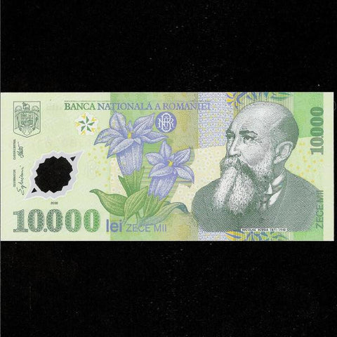 P.112 Romania 10000 Lei (2000) Polymer. UNC - Colin Narbeth & Son Ltd.