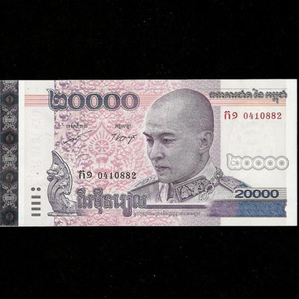 P.60 Cambodia 20000 Riels (2008) UNC - Colin Narbeth & Son Ltd. - 1