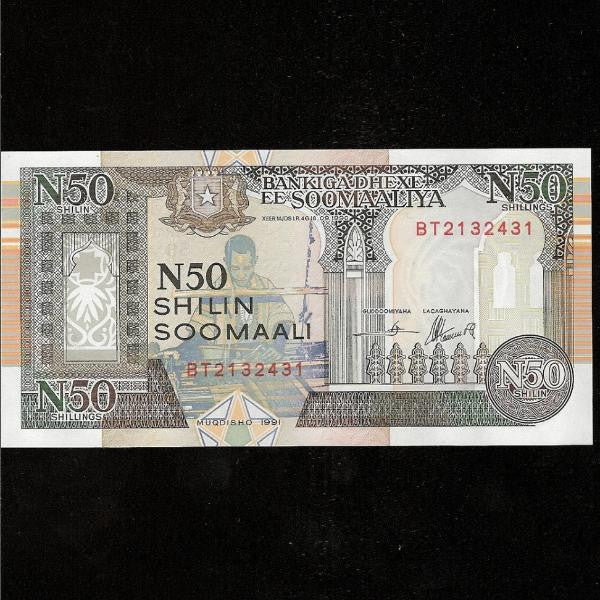 P.R2 Somalia N50 Shilin (1991) Mogadishu North Forces. UNC - Colin Narbeth & Son Ltd.
