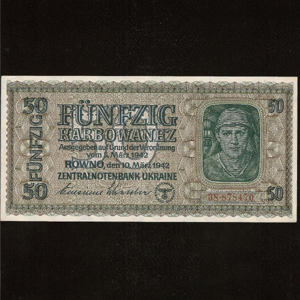 P. 54 Ukraine 50 Karbowanez (1942) GDEF - Colin Narbeth & Son Ltd.