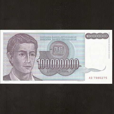 P.124 Yugoslavia 100000000 Dinaa (1993) UNC - Colin Narbeth & Son Ltd.