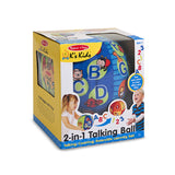 2 IN 1 TALKING BALL - Honor Roll Childcare Supply