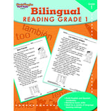 BILINGUAL READING GR 1 - Honor Roll Childcare Supply