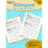 BILINGUAL MATH NUMBERS - Honor Roll Childcare Supply