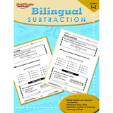 BILINGUAL MATH SUBTRACTION - Honor Roll Childcare Supply