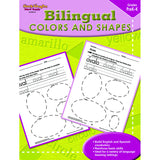 BILINGUAL MATH COLORS & SHAPES - Honor Roll Childcare Supply