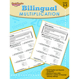 BILINGUAL MATH MULTIPLICATION - Honor Roll Childcare Supply