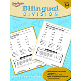 BILINGUAL MATH DIVISION - Honor Roll Childcare Supply