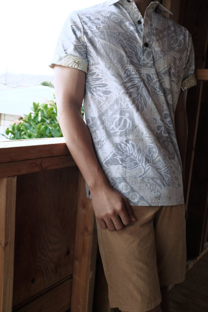 Faded Beige Ulu Ferns Pull Over Hawaiian Shirt