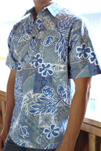 Ulu Ferns Pull Over Aloha Shirt