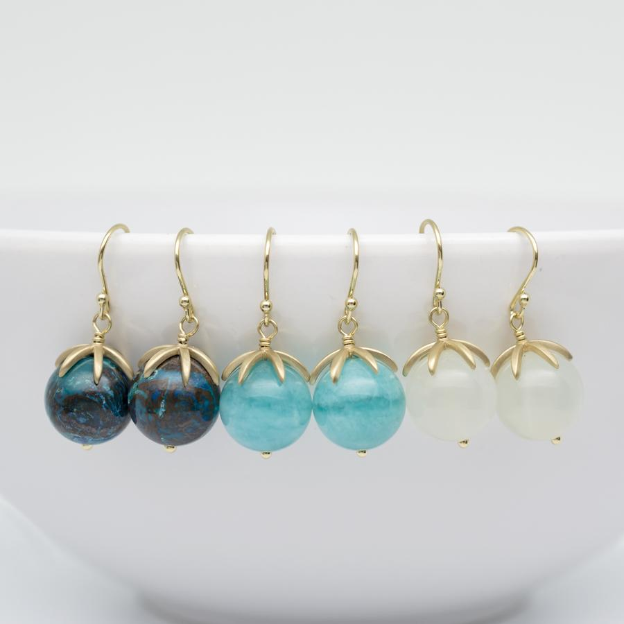 Cage Cap Gemstone Ball Earrings