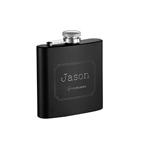 Visol Raven Black Matte GM2 Liquor Flask - 6 ounces