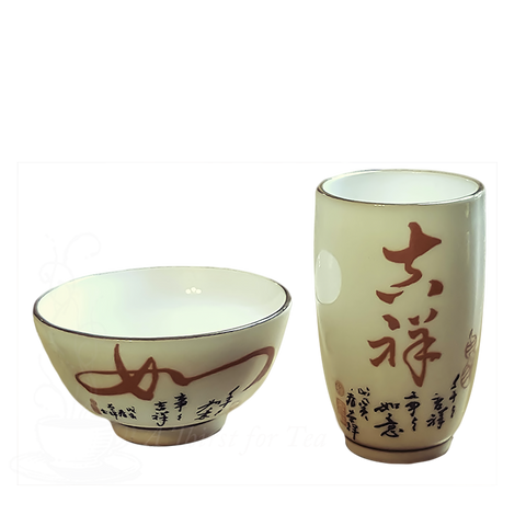 Aroma & Tasting Cup Sets for Gongfu Tea